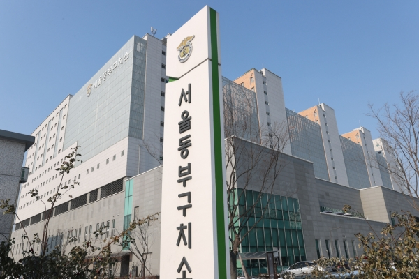 Seoul detention center reports 7 more COVID-19 cases, 5 of them among female inmates