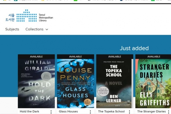 Seoul Library added 15,000 Korean, foreign e-books, available for free