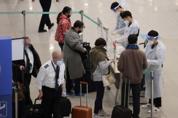 S. Korea extends pandemic-driven advisory against overseas travel until Feb. 15