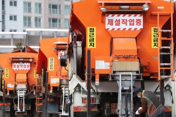 Authorities on alert as heavy snowfall set to hit Korea