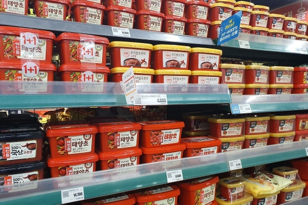 Exports of red pepper paste surge 35.2% in 2020 on Korean Wave