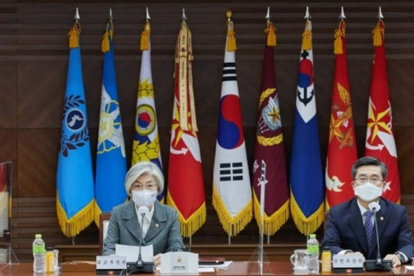 S. Korea delays UN peacekeeping ministerial forum to Dec. due to pandemic