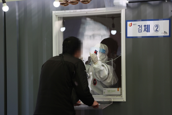 S. Korea confirms 9 more cases of COVID-19 variants, total now at 27