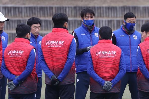 Asian club football champions Ulsan head to Qatar for FIFA Club World Cup