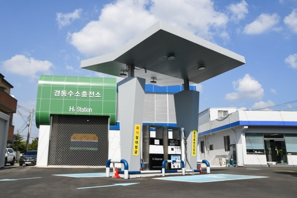 Hyosung, Linde kick off joint ventures for world's largest hydrogen facility in Ulsan