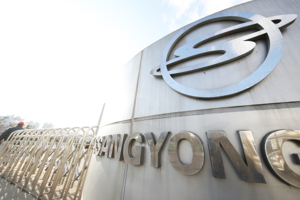 SsangYong Motor pins hope on government help