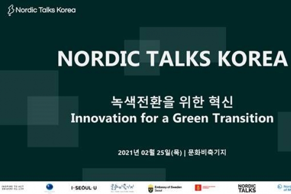 Nordic Talks to look at public-private partnerships, innovation for greener economy