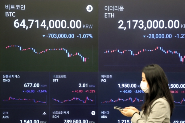 Seoul to tax crypto gains, bring in more regulations