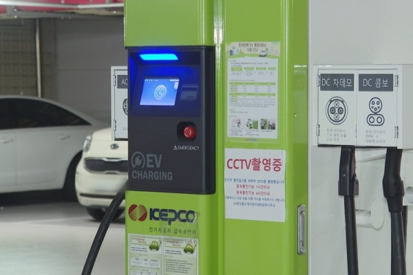 S. Korea aims to boost exports of eco-friendly cars