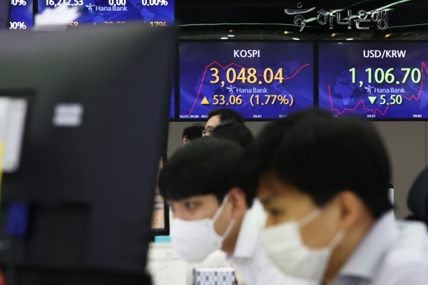 Seoul stocks open steeply higher on US Fed Chairman's soothing comments