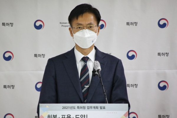 S. Korea to accelerate post-virus recovery with intellectual property