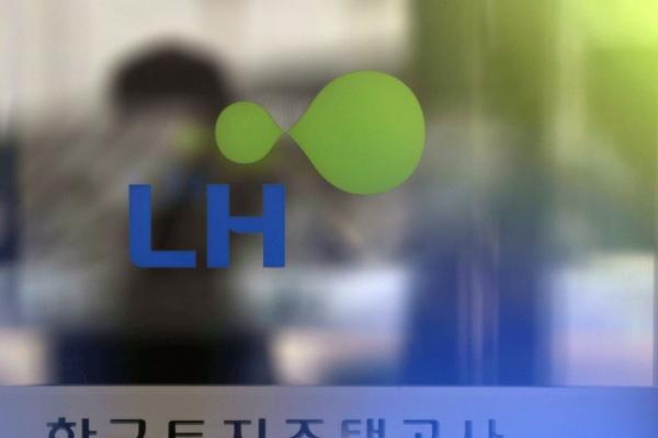 Banks under pressure over tougher loan measures triggered by LH scandal