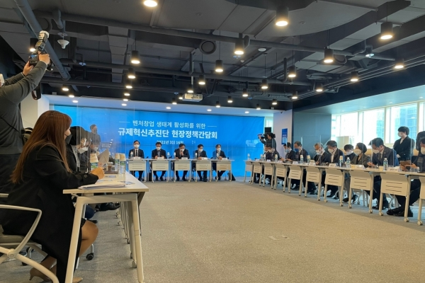 Korea mulls introduction of multiple voting rights for startups