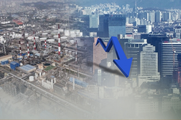 S. Korea's energy consumption dips 4% in 2020 amid pandemic