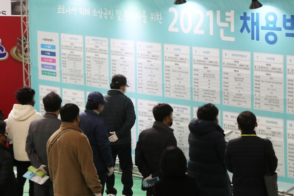 Majority of Koreans pessimistic about job market this year: survey