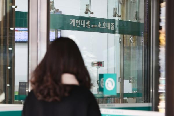 [News Focus] Household debt risks mount as banks halt interest discounts