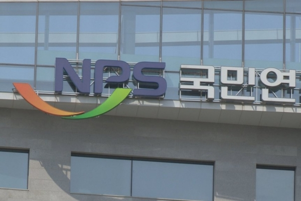 NPS, other state funds stay big net sellers of stocks in Q1