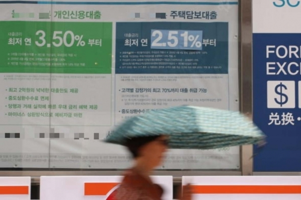 S. Korea's household debt-to-GDP ratio nears 100%: report