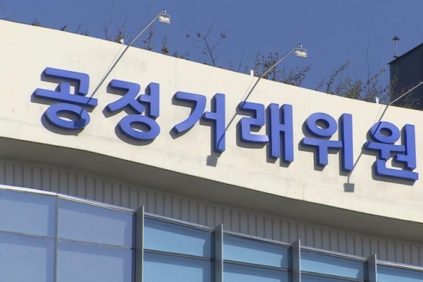 Homeplus fined W468m for unfair biz activity