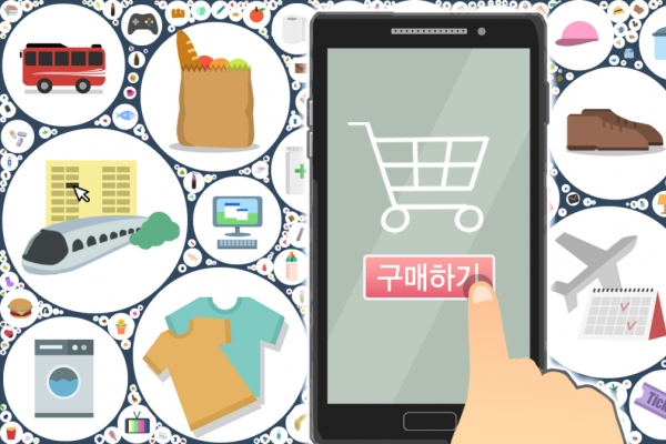 Online shopping rises 15% in Feb. amid pandemic