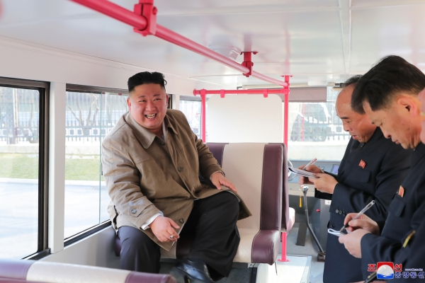 N. Korea marks 9th anniversary of Kim Jong-un's leadership with call for loyalty