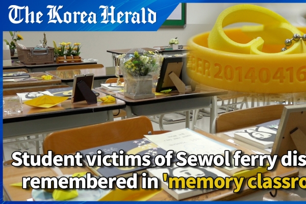 [Video] Memorial institute commemorates Sewol ferry sinking