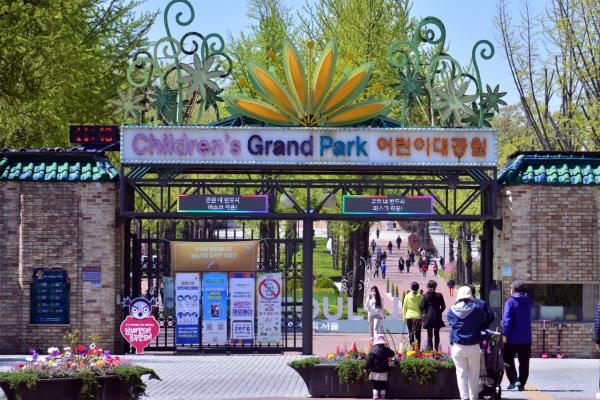 [Eye plus] Children's Grand Park reopens for festive spring