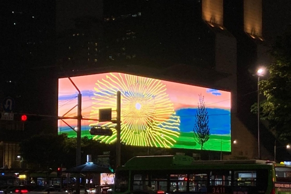 David Hockney's video lights up Seoul with message of hope