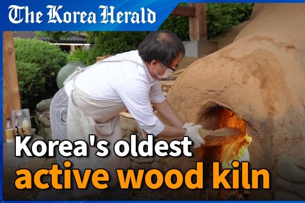 [Video] Korea's oldest active kiln gets lit up again