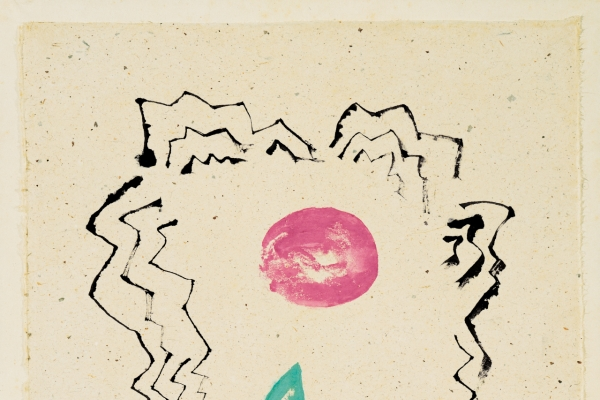 Korean art master Suh Se-ok's collection donated to his second hometown