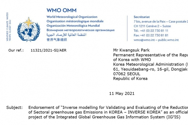 Korea's greenhouse gas tracking system becomes 1st WMO-endorsed project in Asia