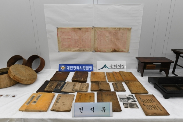 Bid to smuggle out 92 Korean cultural artifacts foiled