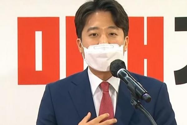 [팟캐스트] (408) 헌정 사상 최초 30대 당 대표 이준석/ 성에 대한 선입견 깨는 이브콘돔