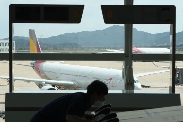 Korea's 1st travel bubble opens to a slow start