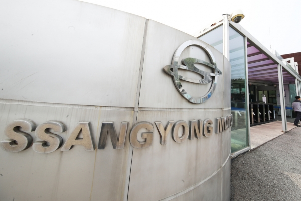 Will US' HAAH be able to salvage cash-strapped SsangYong Motor?