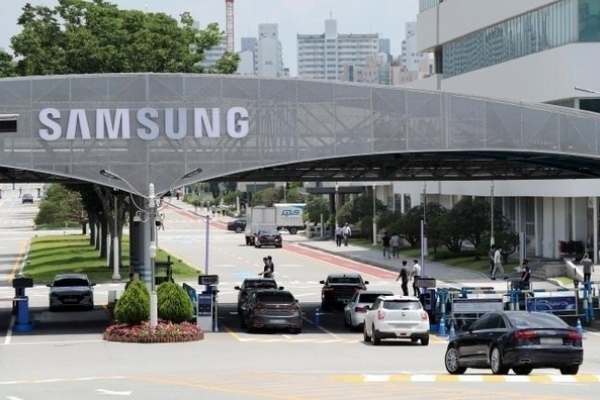 Over 10 workers at Samsung R&D facility infected with COVID-19