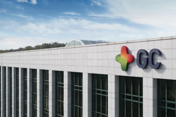 GC Pharma reports positive clinical trial results of immunoglobulin product