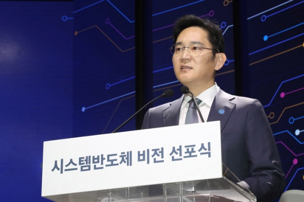 Samsung to pour W240tr into chips, bio and 6G for 3 years