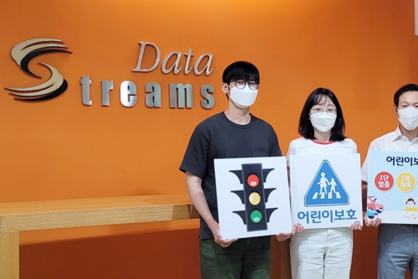 DataStreams CEO joins road safety campaign