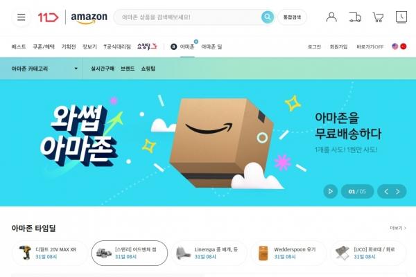 Amazon Global Store launches in Korea