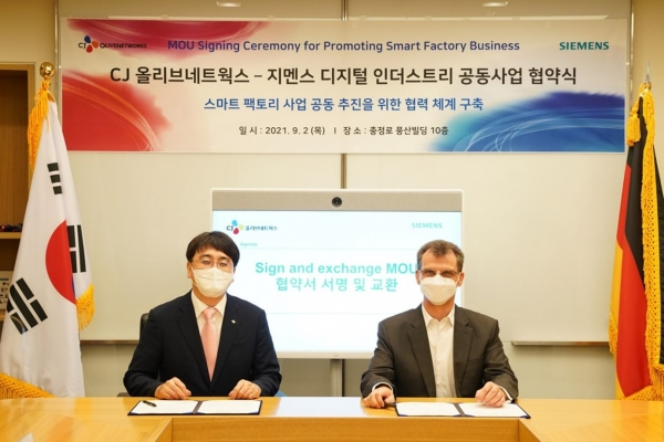 CJ OliveNetworks partners with Siemens on smart factory