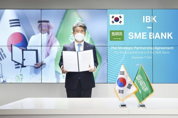 IBK signs MOU with Saudi SME Bank to support small enterprises