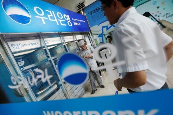 Privatization of Woori Financial back on track