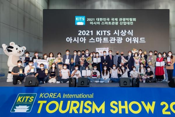 Korea International Tourism Show 2021 prepares post-pandemic travels