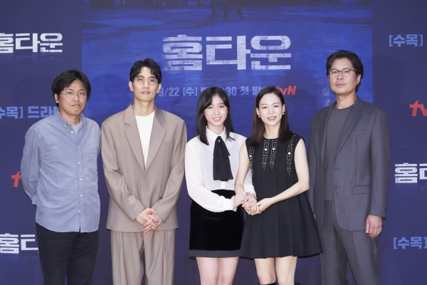 tvN 'Hometown' to present orchestrated mystery with unique storyline