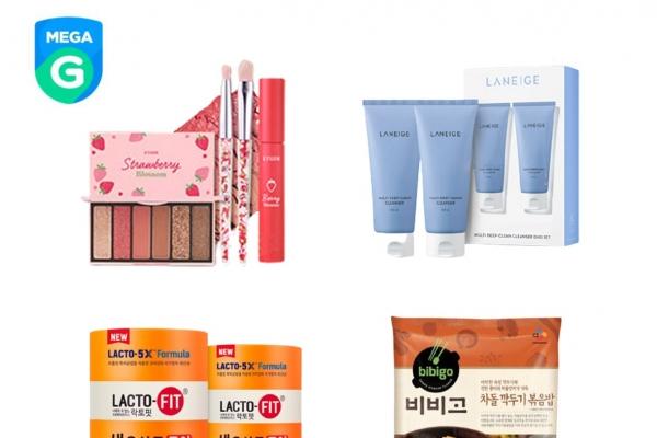 Gmarket's global shop sales jump during Chuseok promotion
