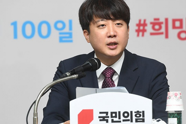 Lee Jun-seok urges supporters to be wary of YouTubers