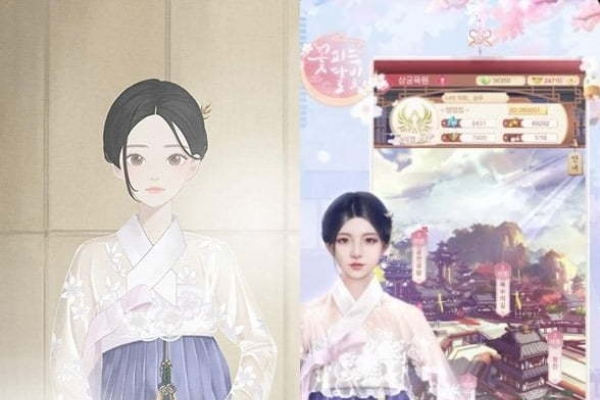 Hanbok-clad Chinese game characters spark controversy