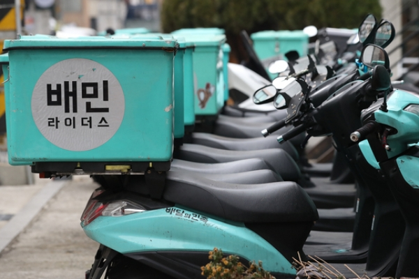 Top food delivery app Baemin is the least senior-friendly: report