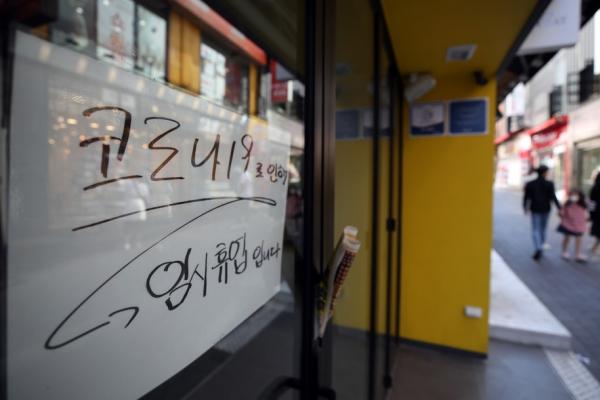 S. Korean economy faces growing downside risks: KDI